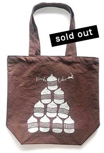 ブラウン×ホワイト【sold out】