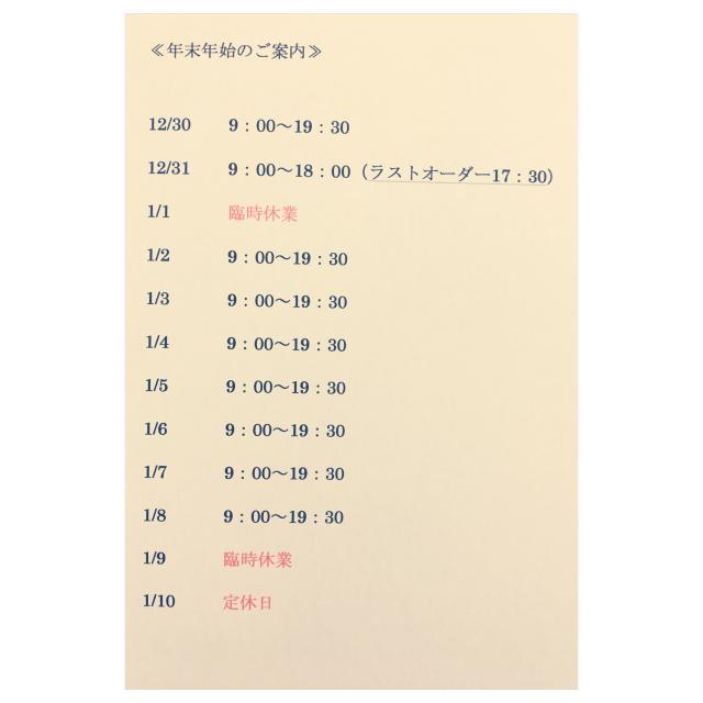 IMG_4019