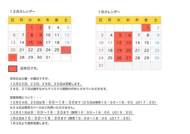 24799795-CBD2-4CB8-8157-A1B22A9375EF